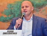 Федор Емельяненко: У Даны Уайта нет уважения к бойцам