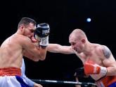 Роман Андреев завоевал пояс WBA Gold