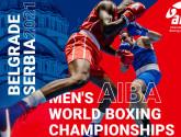 На чемпионате мира по боксу впервые появится призовой фонд
