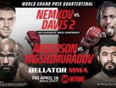 Туркменский боец Довлетджан Ягшимурадов имеет хорошие шансы в бою против Кори Андерсона на Bellator 257