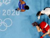 Результаты Олимпиады за 1 августа