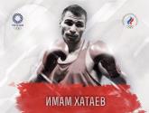 Имам Хатаев победил казахстанца Бекзада Нурдаулетова и вышел в четвертьфинал ОИ-2021