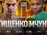 Тищенко проведет отборочный бой по версии WBC против Мчуну