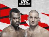 Список участников турнира UFC on ESPN 28