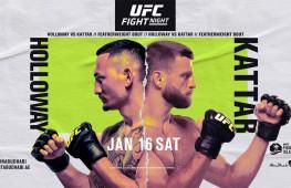 Прямая трансляция UFC on ABC 1