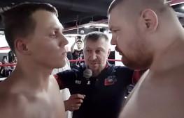 Артем Тарасов: Мне поступало предложение от UFC