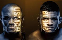 Бонусы участников турнира UFC 258