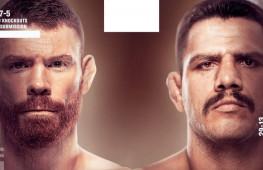 Прямая трансляция UFC Fight Night 182