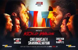 Вечер бокса 30 июля в Минске: Челохсаев-Шахназарян, также свои бои проведут Сироткин и Мышев