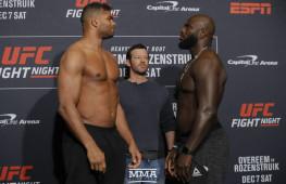 Фото: Взвешивание участников UFC on ESPN 7