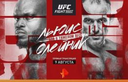 Прямая трансляция UFC Fight Night 174