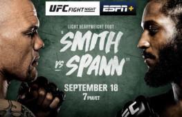 Результаты турнира UFC Fight Night 192: Быстрая победа Смита над Спэнном