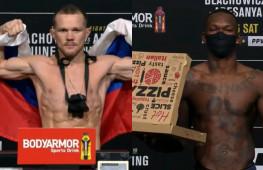 Взвешивание UFC 259: Махачев-Добер, Ян-Стерлинг, Блахович-Адесанья (видео)