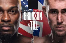 Прямая трансляция UFC Fight Night 191. Где смотреть?