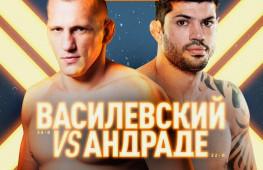 Вячеслав Василевский и Вискарди Андраде проведут бой 3 мая