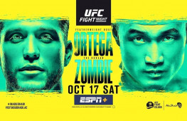 Прямая трансляция UFC FIGHT NIGHT 180