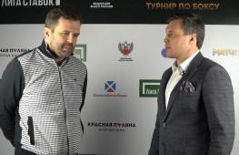 Подробности новой системы судейства на боксерском турнире в Сочи (видео)
