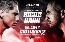 Glory 74: Верхувен-Хари 2, Адамчук-Ульянов, Перейра-Байрак (21 декабря, 19:00 МСК)