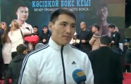 Вечер бокса в Казахстане: Канат Ислам, Жанибек Алимханулы и Жанкош Тураров одерживают победы