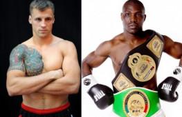 Телеканалы «Матч ТВ» и «Матч! Боец» покажут вечер бокса из Риги 14 мая Бриедис-Дуродола