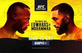 Прямая трансляция UFC Fight Night 187. Где смотреть?
