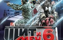 19 декабря состоится финалы открытого кубка ФСО РФ «Щит и Меч 6»