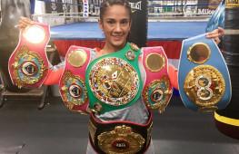 Аманда Серрано сразится за чемпионский пояс в седьмой весовой категории