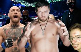 Макгрегор равно деньги | Ютьюбер подерется с экс-бойцом UFC | Усик-Джойс: Бой (видео)