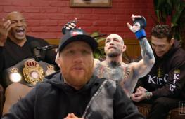 Гэтжи: Макгрегор — идиот | Майк Тайсон раскручивает очередной бой (видео)