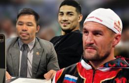 Ковалев обматерил узбекского боксера | Пакьяо запросил $40 млн (видео)