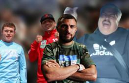 Большой бой для Ломаченко | Канело готов к бою | Гарсия издевается над братом (видео)