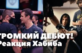 Яркие победы Усмана Нурмагомедова и других бойцов команды Хабиба | Результаты, реакция | Bellator 263 (видео)