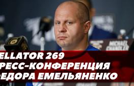 Федор Емельяненко: ММА - это любимая работа / Интервью перед боем с Тимоти Джонсоном на Bellator 269