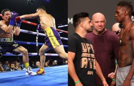 Итоги: Ломаченко-Кролла, Беспутин, взвешивание UFC 236 (видео)