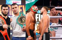 Результаты сегодняшних боев | Взвешивание UFC | Гвоздик-Бетербиев (видео)