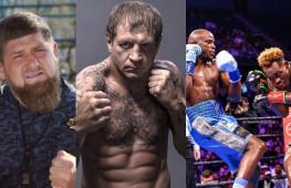 Рамзан Кадыров бросил вызов Емельяненко | Результаты боев (видео)