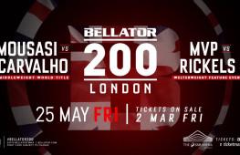 Гегард Мусаси проведет бой с чемпионом Bellator в среднем весе 25 мая