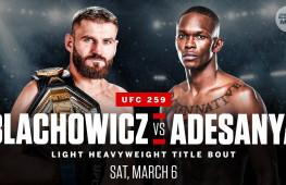 Адесанья дерется с Блаховичем 6 марта, может стать восьмым чемпионом двух дивизионов UFC