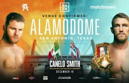 Бой Канело Альвареса и Каллума Смита пройдет на стадионе в Техасе