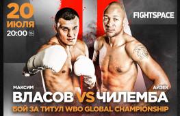 Максим Власов vs. Айзек Чилемба 2 (Прямой эфир 20:00 МСК)