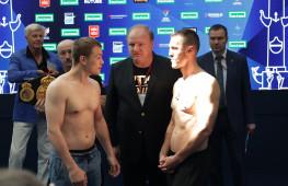 Взвешивание участников вечера бокса в Санкт-Петербурге