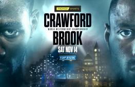 Кроуфорд-Брук: У британца нет шансов