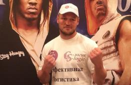 Денис Бахтов: Я хочу выходить на серьезные бои