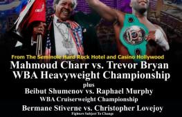Чарр подтвердил бой с Брайаном, Шуменов может не выйти на ринг 29 января