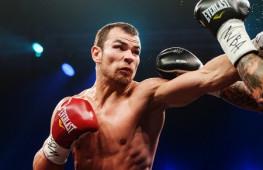 Дмитрий Чудинов выйдет на ринг в марте