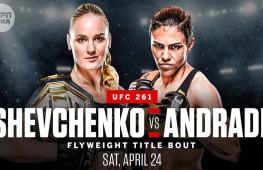 Официально: Валентина Шевченко и Джессика Андраде на UFC 261