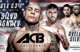 ACB 65: Василевский и Агнаев одерживают победы