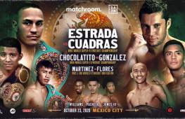 Чемпионы мира Эстрада, Гонсалес и Мартинес выйдут на ринг 23 октября