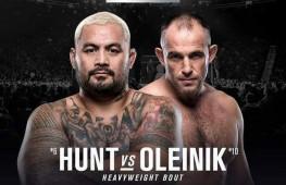 Прямая трансляция UFC Fight Night 136