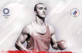 Муслим Гаджимагомедов завоевал серебряную медаль Олимпиады в Токио